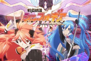 Oznámeno nové anime Senhime Zesshou Symphogear