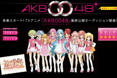 Nové informace o AKB48 anime