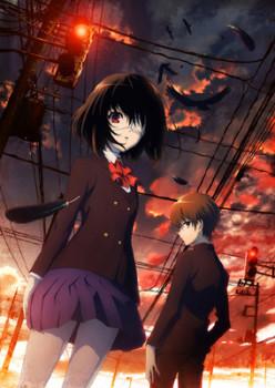 Nové info a první trailer pro anime Another