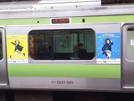 K-ON! vlaky v Tokiu