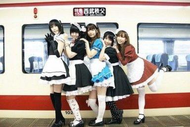 Maid vlak