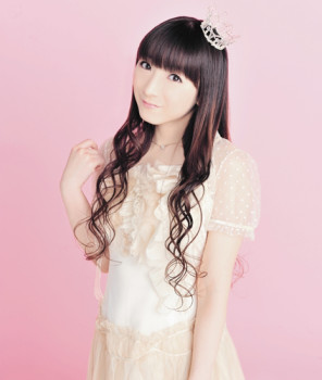 Horie Yui po šesti letech opět na turné