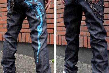 Black Rock Shooter džíny