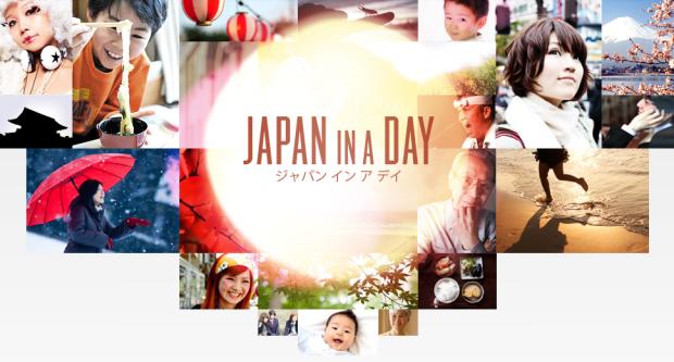 Japonsko v jednom dni