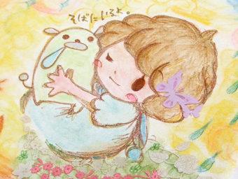 Plátěná taška s ilustrací od Toyosaki Aki
