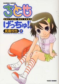 Anime adaptace 4-komy Chitose Get You!!