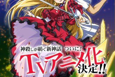 Trailer na fantasy anime Campione