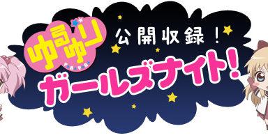 Yuru Yuri speciální akce pro něžné pohlaví