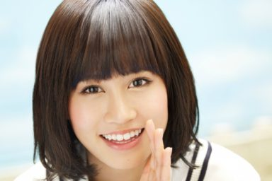 Symbol AKB48 Maeda Atsuko opustí skupinu v srpnu