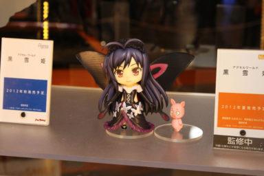 Nové figurky z Nico Nico Cho-Kaigi