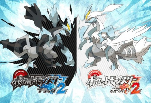 Trailer na Pokémon Black & White 2