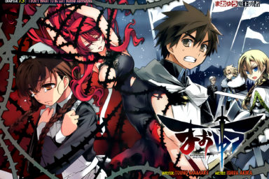 Z populární novely Maoyuu Maou Yuusha bude anime