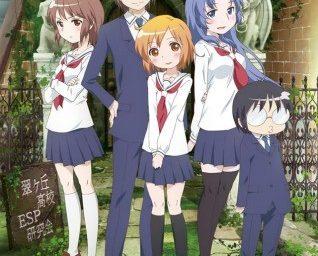 Oznámeno anime Kotoura-san