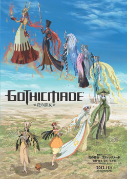 Upoutávka na film Gothicmade