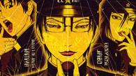 Litchi Hikari Club dostane anime