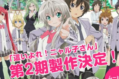 Ohlášena druhá řada anime Haiyore! Nyaruko-san