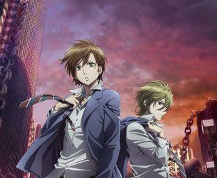 Podrobnosti o anime Zetsuen no Tempest