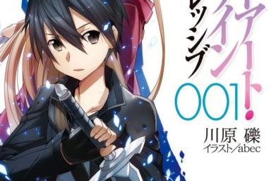 Sword Art Online: Progressive hlásí skvělé prodeje