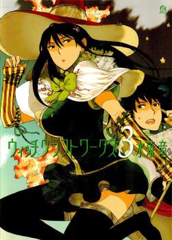 Manga Witch Craft Works se dočká svého anime