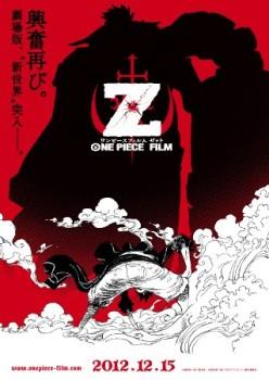 Nové promo k One Piece Film Z
