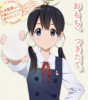 Další anime od KyoAni bude Tamako Market