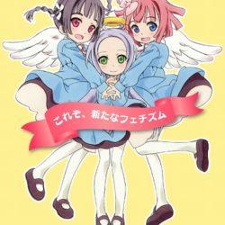 Promo video komedie Tenshi no Drop
