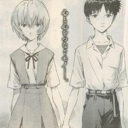 Evangelion manga končí, další Evangelion začíná