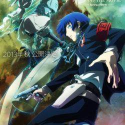 Persona 3 anime v prvním traileru + info