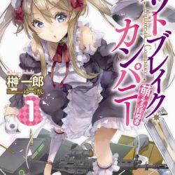 Novela Outbreak Company dostane anime sérii