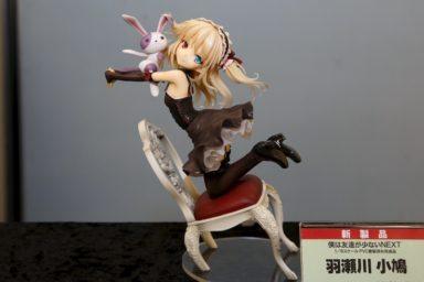 Figurky z jarní části Miyazawa Model Exhibition