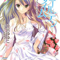 Golden Time od autorky Toradora! dostane anime adaptaci