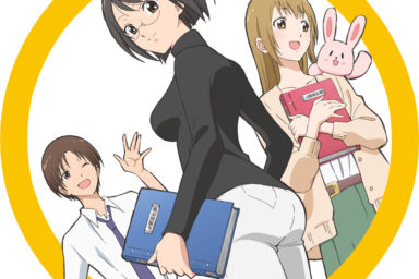 Další anime adaptace mangy od tvůrce Working!!