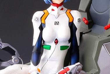 Exkluzivní figurka Rei z Evangelionu