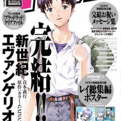 Evangelion manga skončí ještě jednou