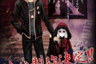 Pokračování anime K bude film