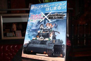 Girls und Panzer spolupracuje s WoT