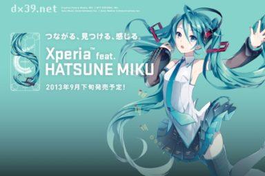 Miku smartphone od NTT docomo