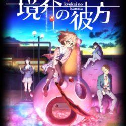 Nové fantasy anime od KyoAni