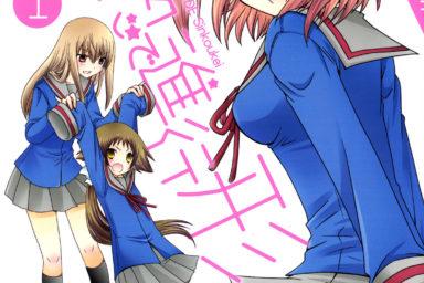 Čtyřpanelovka Mikakunin de Shinkoukei dostane anime