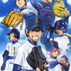 První promo k baseballovému anime Dia no Ace