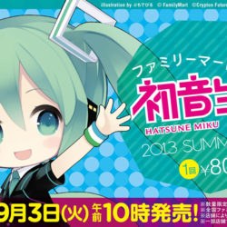 Vocaloidí Nendoroidi z Happy Kuji ve FamilyMart