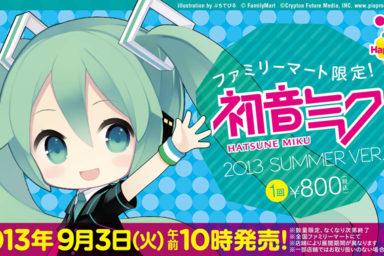 Vocaloidí Nendoroidi z Happy Kuji ve FamilyMart