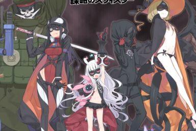 Další originální anime z produkce A-1 Pictures