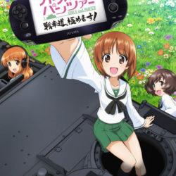 Girls und Panzer se dostanou také na PS Vita
