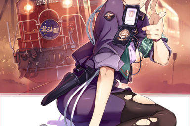 Light novela Rail Wars! dostane anime