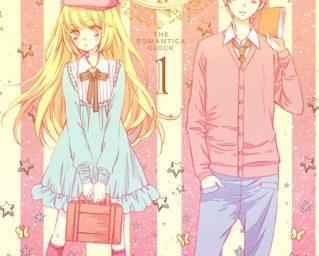 Únorové anime pro dívky
