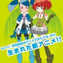 Minarai Diva, první anime v přímém přenosu