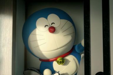 Trojrozměrný Doraemon