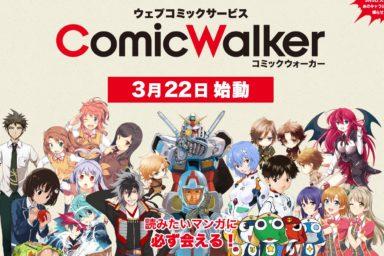 ComicWalker – digitální manga od Kadokawy zdarma