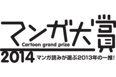 Výsledky 7. ročníku Manga Taišó